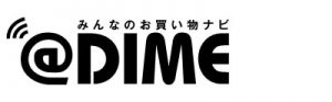dime_s